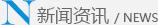 武汉JDG线管